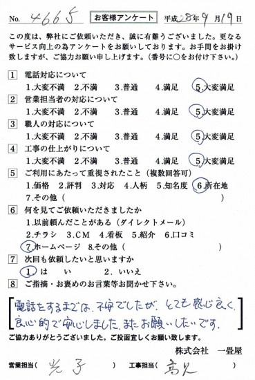 CCF_001378