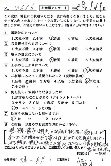 CCF_001379
