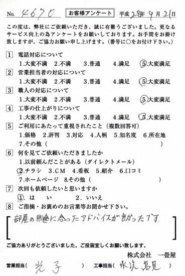 CCF_001380