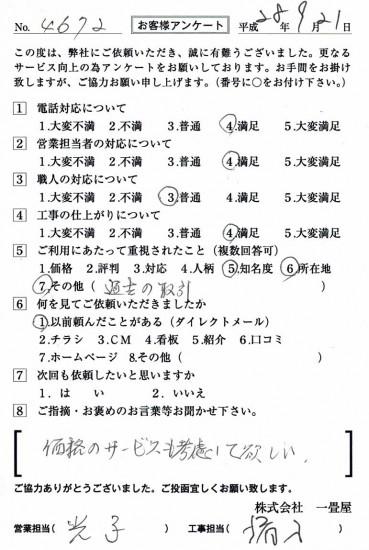 CCF_001381