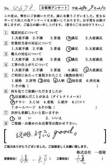 CCF_001382