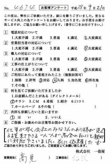 CCF_001383