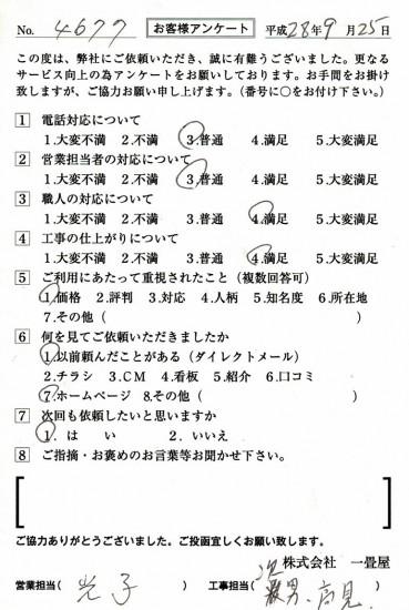 CCF_001384