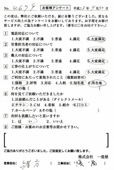 CCF_001385