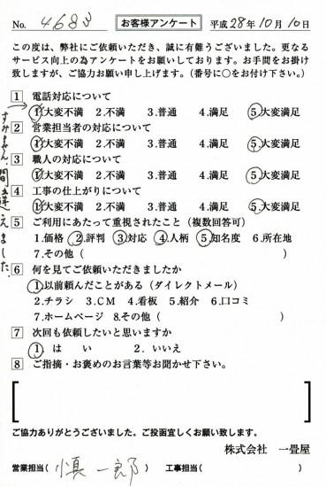 CCF_001386