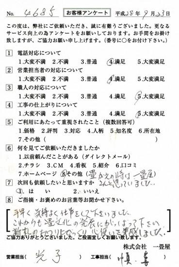 CCF_001388