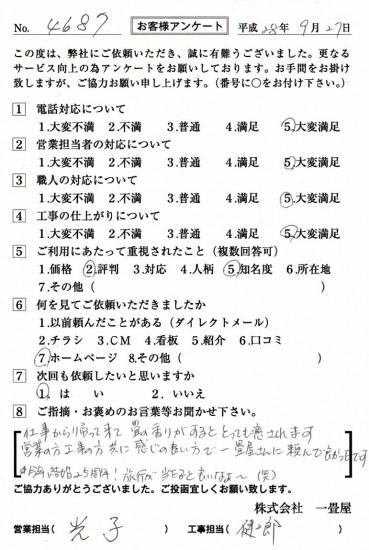 CCF_001389
