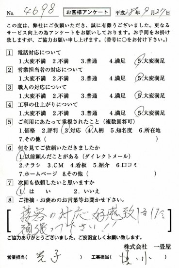 CCF_001392