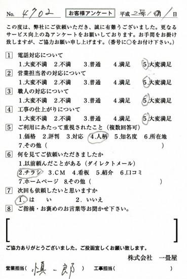 CCF_001393