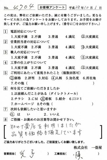 CCF_001394