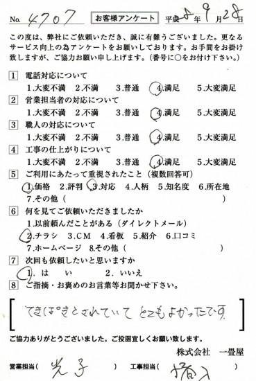 CCF_001395