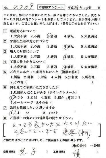 CCF_001396