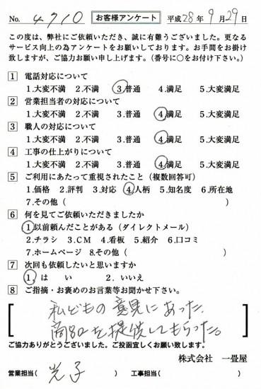 CCF_001397