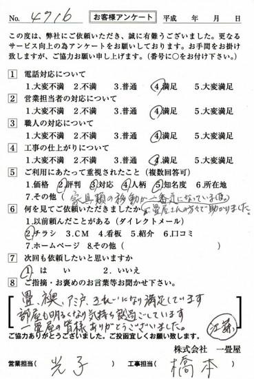 CCF_001399