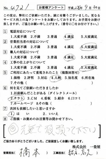 CCF_001400