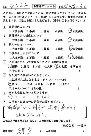 CCF_001401