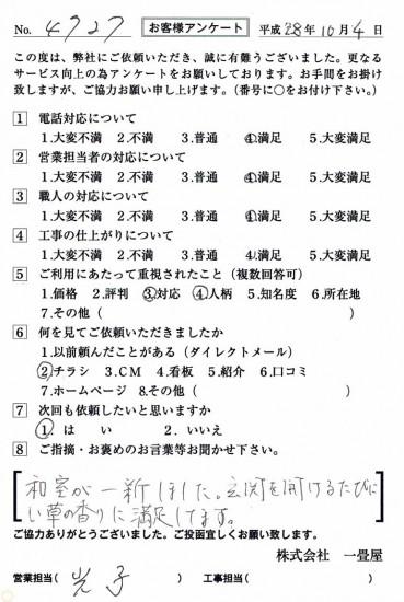 CCF_001403