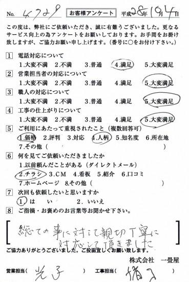 CCF_001404