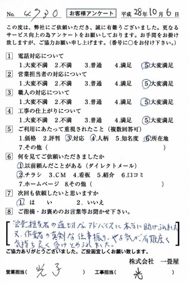 CCF_001405