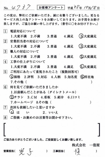 CCF_001406