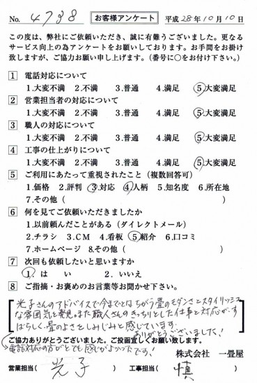 CCF_001407