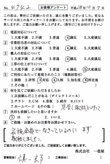 CCF_001409