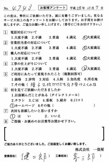 CCF_001410