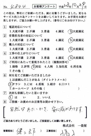 CCF_001411