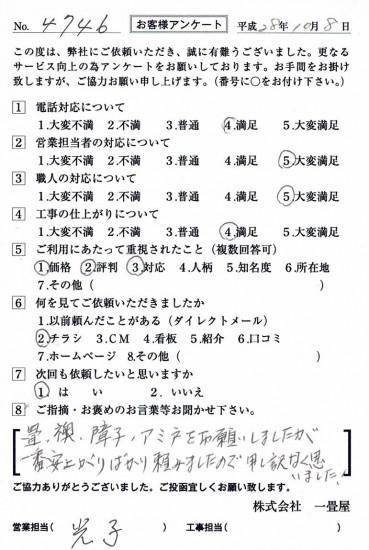 CCF_001412