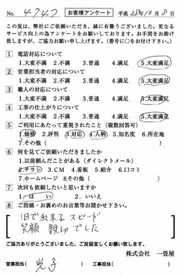 CCF_001413