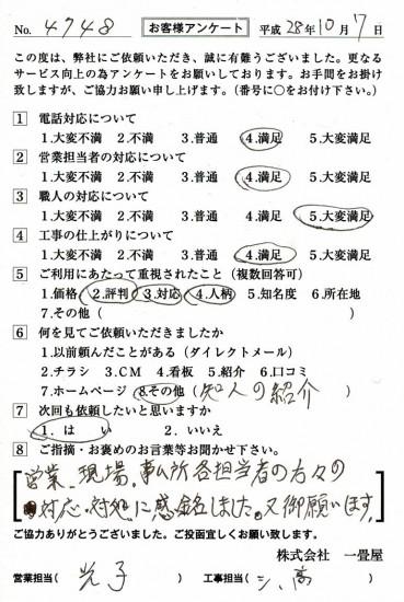 CCF_001417