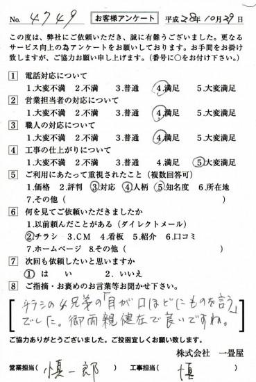 CCF_001418