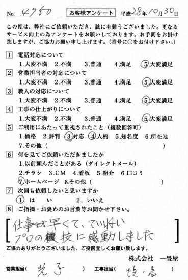 CCF_001419