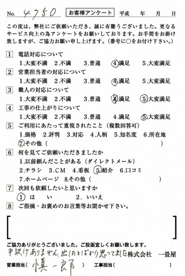 CCF_001420