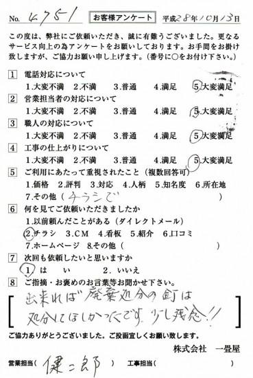 CCF_001421