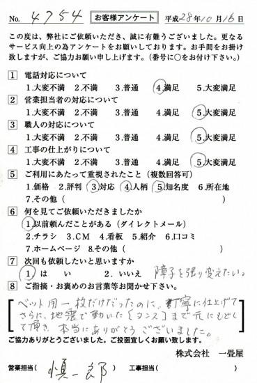 CCF_001422