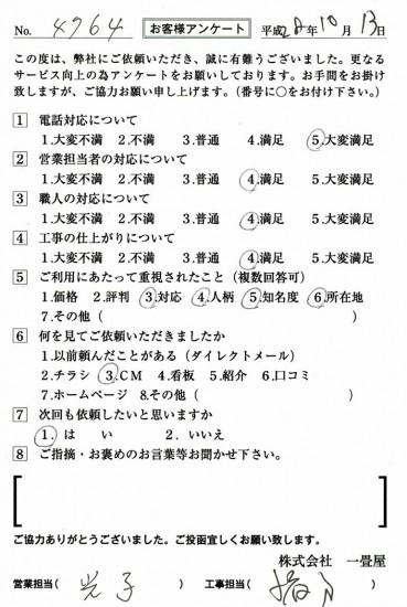 CCF_001423