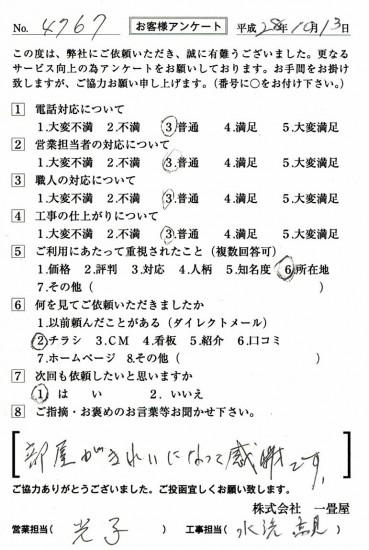 CCF_001424