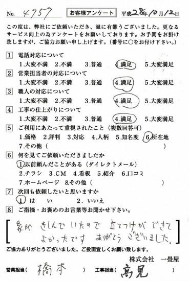 CCF_001425