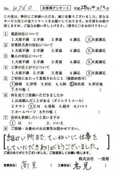 CCF_001427