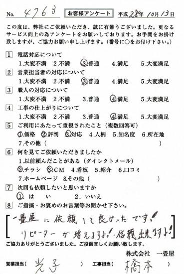 CCF_001429