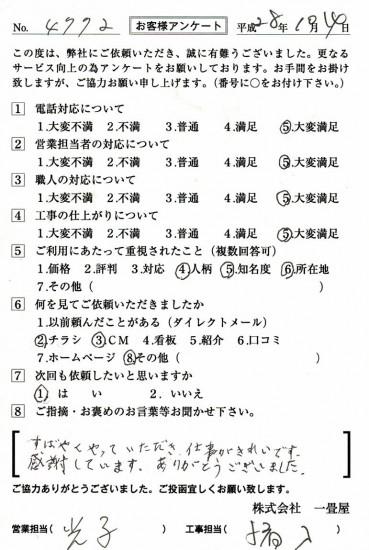 CCF_001430