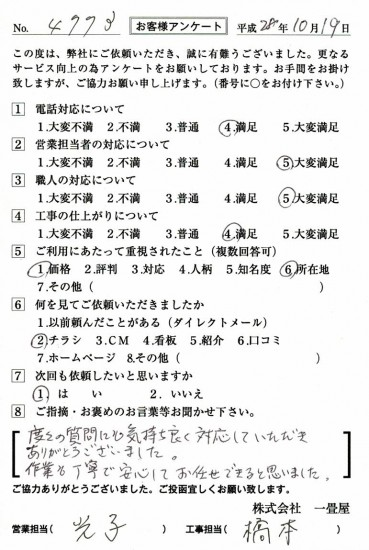 CCF_001431