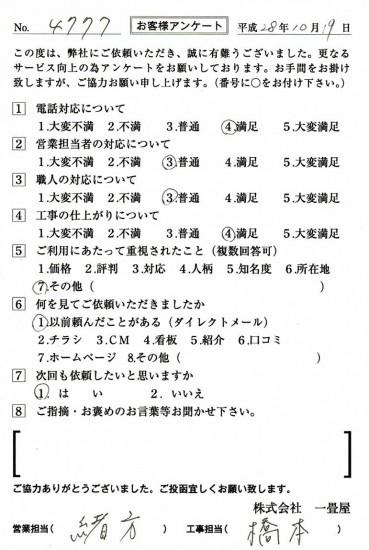 CCF_001433
