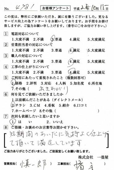 CCF_001434