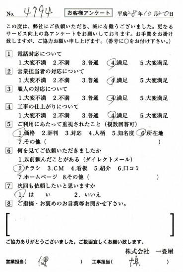 CCF_001436