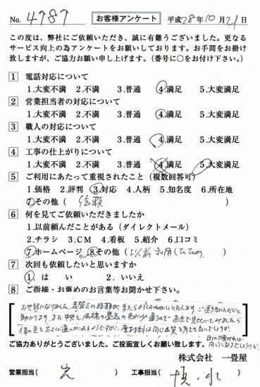 CCF_001437