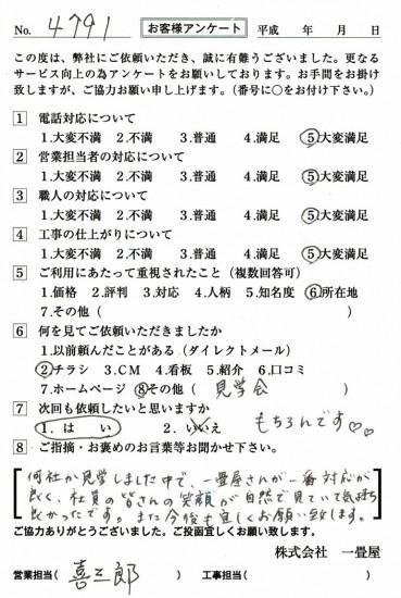 CCF_001438