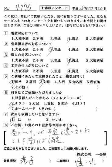 CCF_001439