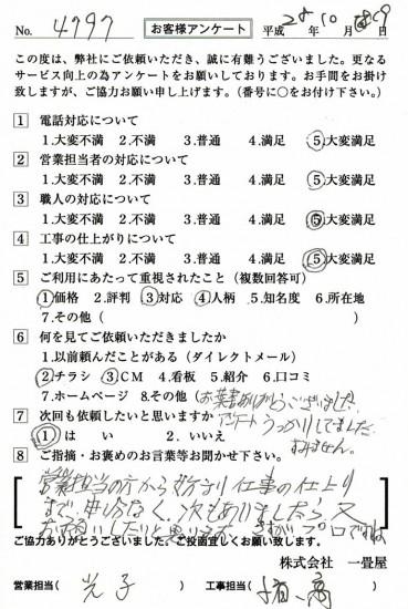 CCF_001440